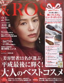 & ROSY 2019年 02月号 [雑誌]