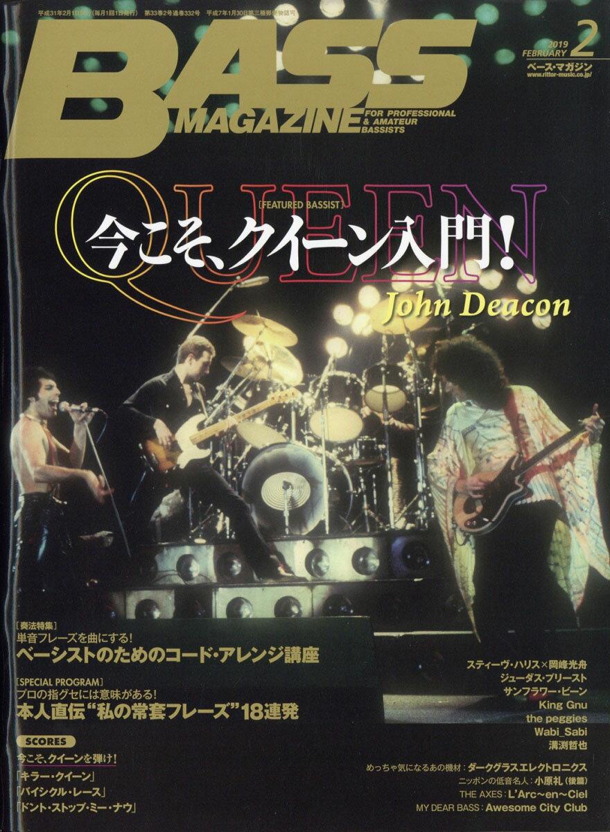 BASS MAGAZINE (ベース マガジン) 2019年 02月号 [雑誌]