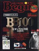 Begin (ビギン) 2019年 02月号 [雑誌]