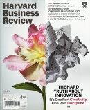 Harvard Business Review 2019年 02月号 [雑誌]