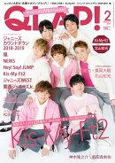 QLAP! (クラップ) 2019年 02月号 [雑誌]