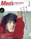 Men's PREPPY 19年2月号 [雑誌]