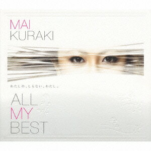 ALL MY BEST(CD+DVD) [ 倉木麻衣 ]