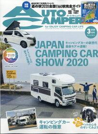 AUTO CAMPER (オートキャンパー) 2020年 03月号 [雑誌]