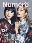 Numero TOKYO (ヌメロ・トウキョウ)増刊 こんまり×ローラ表紙版 2020年 03月号 [雑誌]