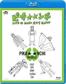 ピカ☆☆ンチ LIFE IS HARDだからHAPPY 【Blu-ray】 [ 嵐 ]