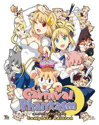 カーニバル・ファンタズム Complete Edition