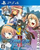 DEMON GAZE2 Global Edition PS4版