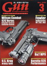 Gun Professionals (ガン プロフェッショナルズ) 2020年 03月号 [雑誌]