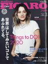 madame FIGARO japon (フィガロ ジャポン) 2020年 03月号 [雑誌]
