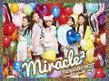 MIRACLE☆BEST - Complete miracle2 Songs - (初回限定盤 CD+DVD)