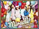 MIRACLE☆BEST - Complete miracle2 Songs - (初回限定盤 CD+DVD) [ miracle2 ]
