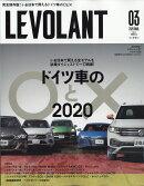 LE VOLANT (ル・ボラン) 2020年 03月号 [雑誌]