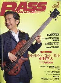 BASS MAGAZINE (ベース マガジン) 2020年 03月号 [雑誌]