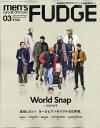 men's FUDGE (メンズファッジ) 2020年 03月号 [雑誌]