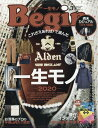 Begin (ビギン) 2020年 03月号 [雑誌]