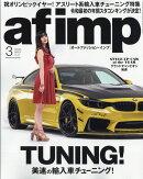 af imp. (オートファンションインポート) 2020年 03月号 [雑誌]