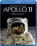 アポロ11 完全版【Blu-ray】