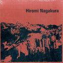 長倉洋海写真集 Hiromi Nagakura [ 長倉 洋海 ]