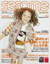 sesame (セサミ) 2020年 03月号 [雑誌]