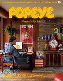 POPEYE (ポパイ) 2020年 03月号 [雑誌]