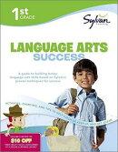 1st Grade Jumbo Language Arts Success Workbook: Activities, Exercises, and Tips to Help Catch Up, Ke