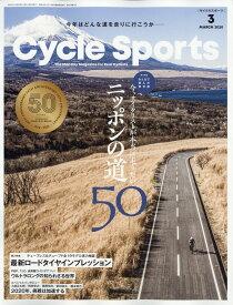 CYCLE SPORTS (サイクルスポーツ) 2020年 03月号 [雑誌]