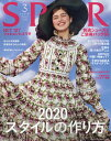 SPUR (シュプール) 2020年 03月号 [雑誌]