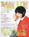 MORE (モア) 2020年 03月号 [雑誌]