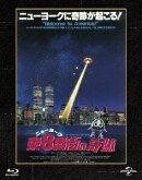 ニューヨーク東8番街の奇跡【Blu-ray】