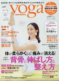 ヨガジャーナル日本版 2020年 03月号 [雑誌]