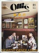 Ollie (オーリー) 2020年 03月号 [雑誌]