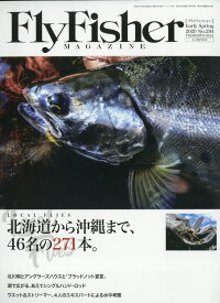 Fly Fisher (フライフィッシャー) 2020年 03月号 [雑誌]