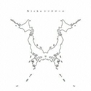 Nicheシンドローム [ ONE OK ROCK ]