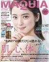 付録なし版 MAQUIA (マキア) 2020年 03月号 [雑誌]