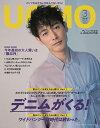uomo (ウオモ) 2020年 03月号 [雑誌]