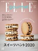 Elle Gourmet (エル・グルメ) 2020年 03月号 [雑誌]