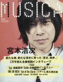 MUSICA (ムジカ) 2020年 03月号 [雑誌]