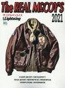 The REAL McCOY'S(2021) (エイムック 別冊Lightning Vol.234)