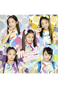 MIRACLE☆BEST-Completemiracle2Songs-[miracle2]