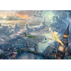 ジグソーパズル ピーターパン Tinker Bell and Peter Pan Fly to Never Land【1000ピース】(51x73.5cm)