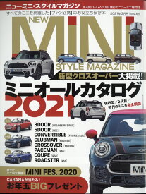 NEW MINI STYLE MAGAZINE (ニューミニ・スタイルマガジン) 2021年 03月号 [雑誌]