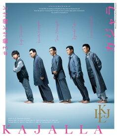小林賢太郎コント公演 カジャラ #3『働けど働けど』【Blu-ray】 [ 野間口徹 ]