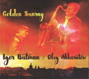 【輸入盤】Golden Sunray
