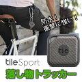 Tile Pro Sport 1Pack(落とし物、紛失防止トラッカー)RT-09001-JP