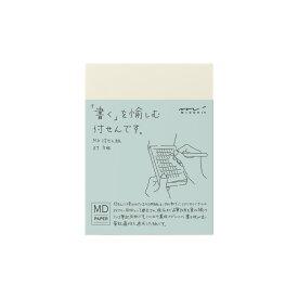 ミドリ 付箋 MD付せん紙 A7方眼罫 19031006 メモ (文具(Stationary))