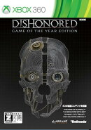 Dishonored Game of the Year Edition Xbox360版