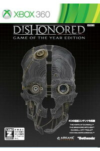 DishonoredGameoftheYearEditionXbox360版