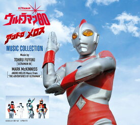 ウルトラマン80/アンドロメロス MUSIC COLLECTION [ 冬木透/MARK McKINNISS ]