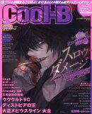 Cool-B (クールビー) 2021年 03月号 [雑誌]